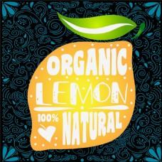 柠檬宣传设计图片