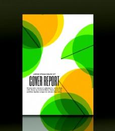 绿色环保海报背景模板下载