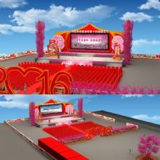 桃花节  3DMAX舞台设计