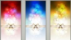 三色经典星光喷绘背景