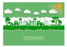 环保宣传海报模板下载
