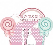 婚礼粉色背景