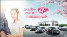 上海大众三八节车展喷绘写真