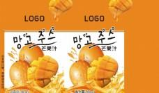 罐装芒果汁标签