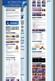 网站详情页2