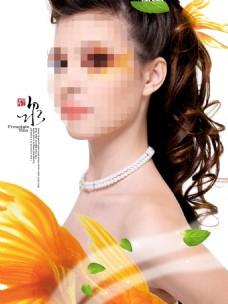 大气时尚的金鱼妆