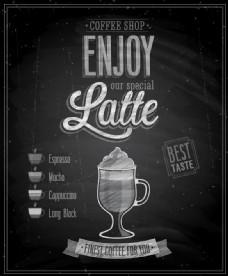 手绘咖啡海报