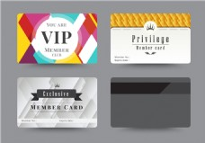 VIP贵宾卡设计矢量素材
