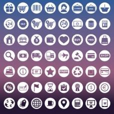 电子商务图标的集合