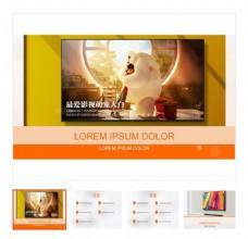 橙色系产品展示发布模板