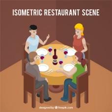 圆桌就餐者的等距观