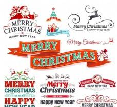 圣诞节装饰元素主题矢量素材