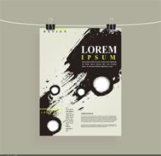 个性单页水墨效果设计矢量素材