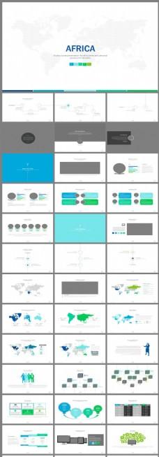 欧美风地图封面商务营销报告PPT模板