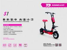 12产品类S1 18001200mm