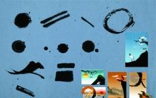 韩国墨染笔刷效果