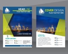 蓝色城市建筑商务传单图片