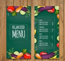 素食食品的绿色菜单