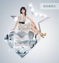 钻石美女广告设计模板