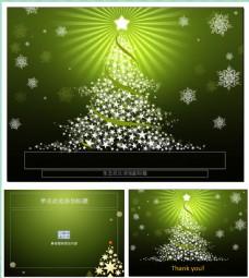 圣诞树唯美圣诞节ppt模板