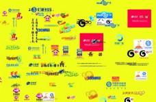 中国移动设计图标