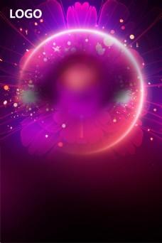 炫彩紫色海报背景素材