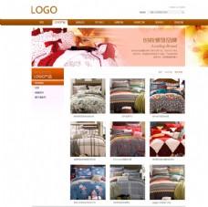 logo家纺  家具 产品展示