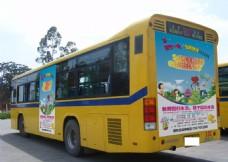 幼儿园广告宣传