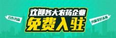 大气活动banner