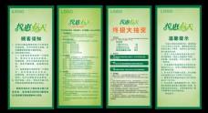 绿色春天展架展板设计矢量素材
