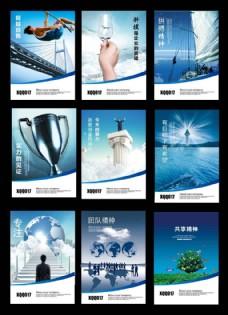 蓝色企业画册封面设计矢量素材