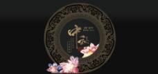 中秋banner 古风素材 中秋礼盒