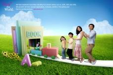 自然风景BOOK广告设计模板