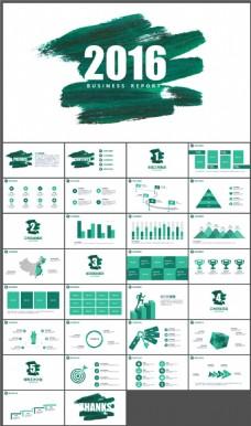 创意墨迹工作总结计划PPT模板