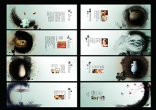 企业宣传画册模板图片素材下载