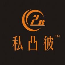私人定制logo