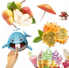 香梨 冰淇淋 卡通海豚