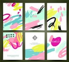 水彩笔触宣传单版式图片
