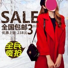 冬款女装外套直通车设计