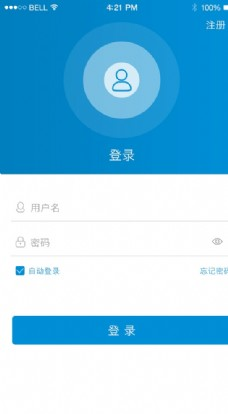 app登录页面图片免费下载,app登录页面设计素材大全