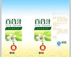 植物饮料包装设计模板psd素材