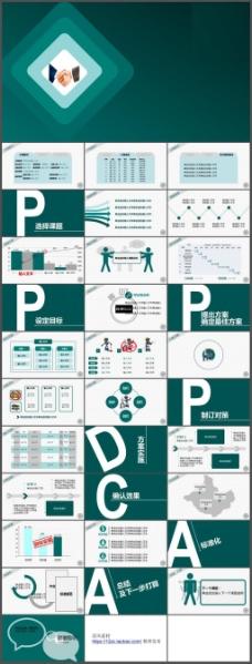 商务英文字母PPT