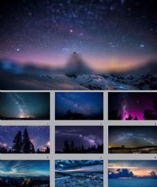 炫彩夜空天空星空ppt背景图片