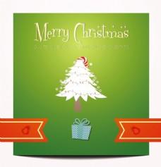 圣诞树和礼物盒