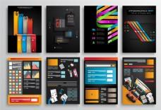 丝带信息图表宣传册设计图片