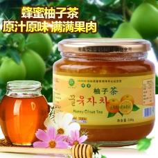 蜂蜜柚子茶主图