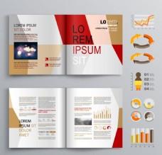 商务画册矢量模板素材