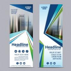 企业产品宣传海报图片