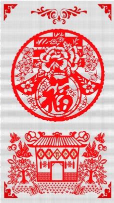 新春剪纸海报