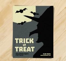 万圣节女巫剪影海报